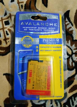Avalanche Premium  Новая BL-4D 1300mAh.