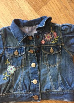 Курточка детская коротенькая джинсовая с коротким рукавом деми