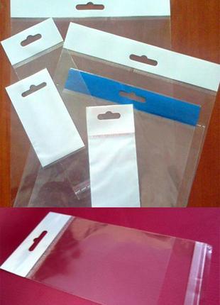 Полипропиленовые пакеты с еврослотом и с клейкой лентой
