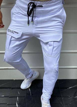 Мужские белые карго спортивные штаны