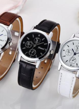 Женские наручные часы (три цвета)