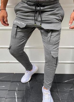 Мужские спортивные серые штаны карго