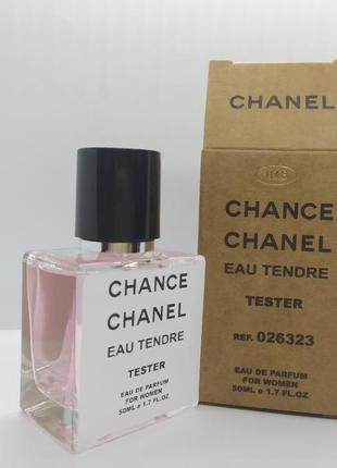 Женский аромат chance eau tendre (тестер 50 ml)