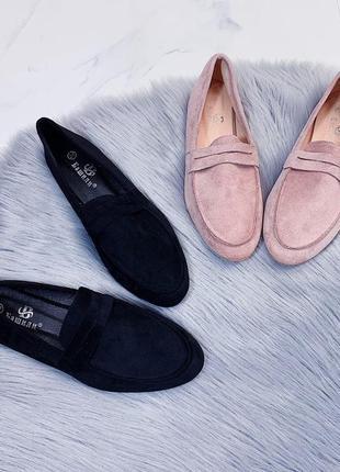 Стильные повседневные лоферы туфли