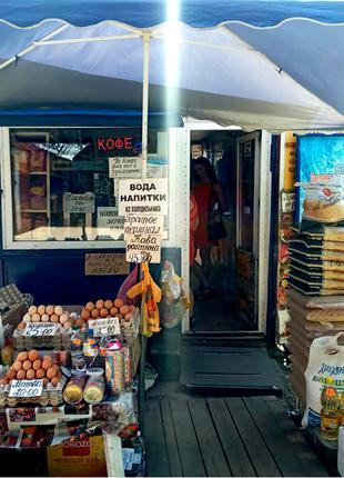 Продам магазин центральный рынок