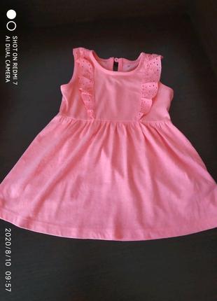 4 платья для маленькой принцессы