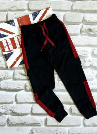 Спортивные штаны для девочек 8-16лет.турция