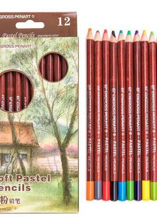 Набор пастельных карандашей Soft Pastel Pencils пастель карандаши