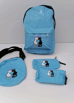 Рюкзак школьный. Набор рюкзак, пенал, сумка.