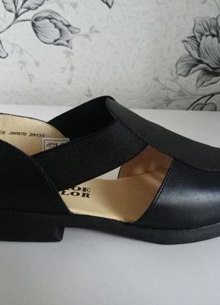 Туфли shoe tailor