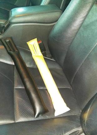 Заглушки между сидений авто