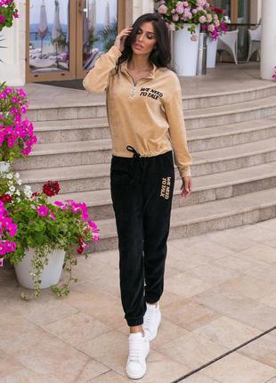 Жіночий спортивний костюм кофта світшот + штани брюки