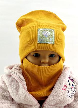 Детская шапка трикотажная двойная 52 по 56 размер дэми