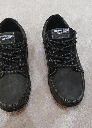 Стильные туфли в спортивном стиле (размер 33-38)