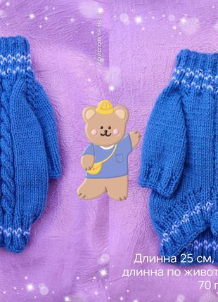Вязаный свитерок для мелких пород собак