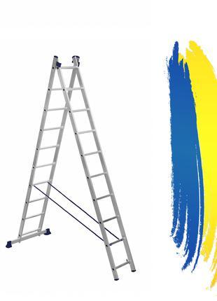 Лестница двухсекционная алюминиевая 2 на 10 ступеней