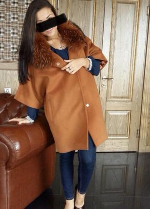 Рыжое пальто