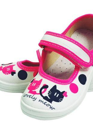 Тапочки капчики для девочки дівчини валди waldi садика дома см...