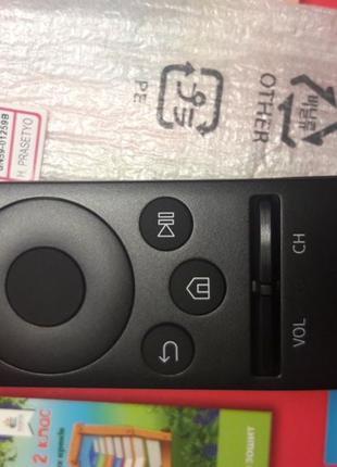 Пульт Samsung плоский Bluetooth тонкий пульт