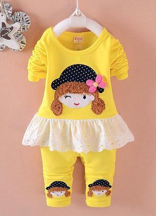 ✍🏻безумно красивый яркий костюм на малышек ✍🏻туничка+лосины