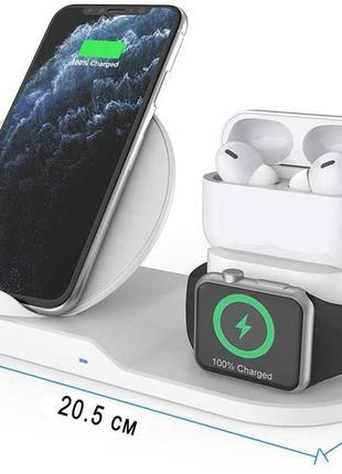 Беспроводная зарядка Для IPhone/Samsung/Apple Watch/AirPods