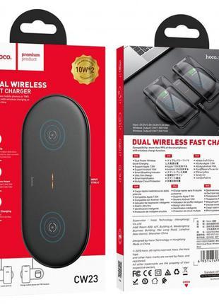 Док-станция Hoco для iPhone/Xiaomi/Huawei/Samsung