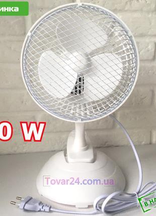 Вентилятор настольный на прищепке Wimpex WX-601TF 2 в 1