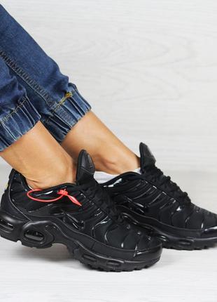 Стильные женские кроссовки  Nike Air Max Tn