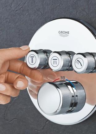Термостат для ванны/душа Grohtherm SmartControl на 3 выхода
