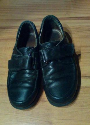 Туфли кожаные мальчику в школу