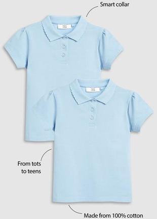 Детская голубая футболка поло в школу для девочки next