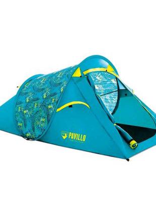 Палатка двухместная Bestway Pavillo BW-68098 220х120х90 см