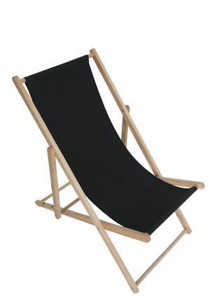 Кресла-шезлонги  раскладные