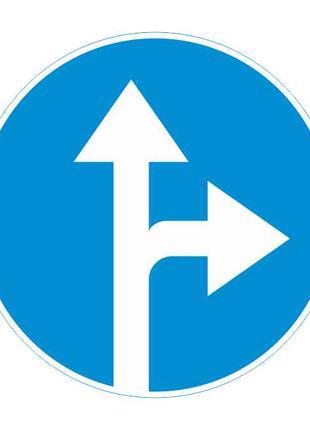 Дорожний знак 4.4 Рух прямо або праворуч светоотражающая пленка).