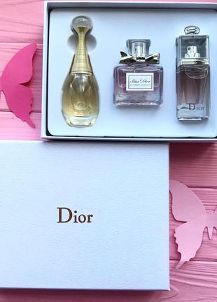 Женский подарочный набор Dior 3 в 1