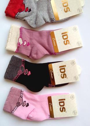 Носки детские для девочек ароматизированные антибактериальные ...