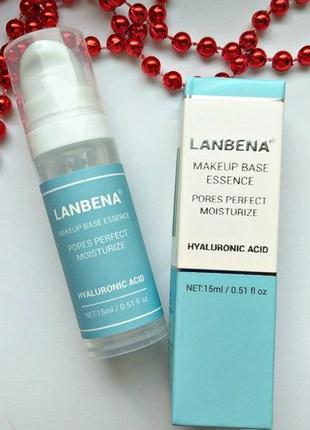 База под макияж для лица lanbena makeup base essence с гиалуро...