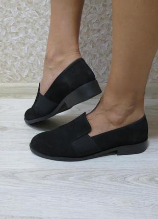 Туфли из натуральной замши!