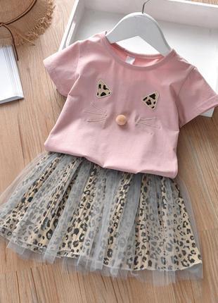 ✍🏻нереально модный костюм, футболка юбка