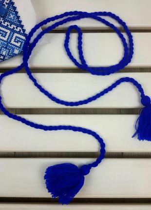 Пояс шнурок к украинской вышиванке синий