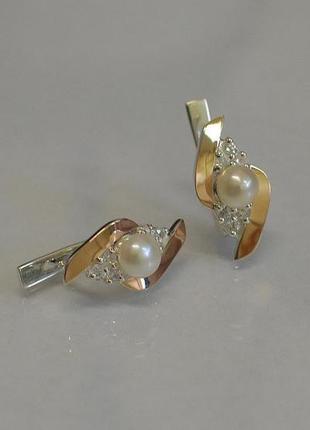 Серьги серебряные с золотом жемчуг 106с