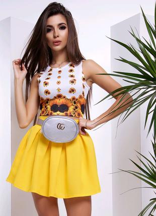 Желтая юбка-солнце