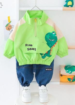 ✍🏻очень крутой костюм с динозавром , кофта и джинсы
