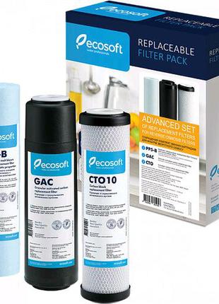 Улучшенный комплект картриджей Ecosoft 1-2-3 для обратного осмоса