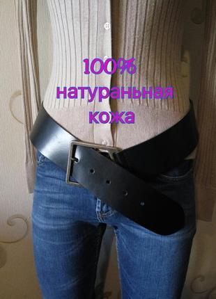 100% кожа . супер стильный широкий кожаный ремень пояс на бедр...