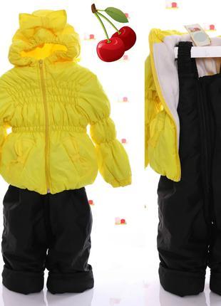 Модный демисезонный костюм  для девочки