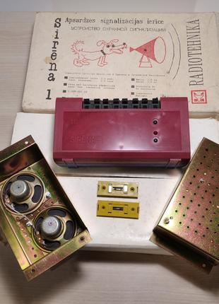 Домашняя охранная сигнализации Radiotehnika Sirena-1