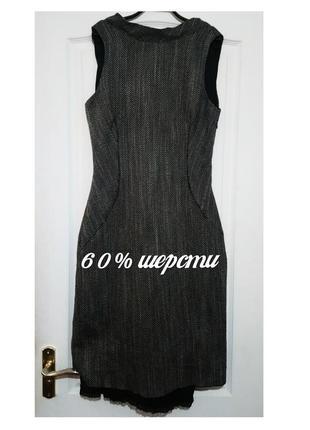 Платье с открытой спиной .