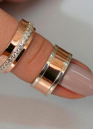 Обручальные кольца с Золотыми вставками