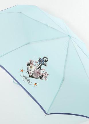 Зонт женский молодежный полуавтомат artrain